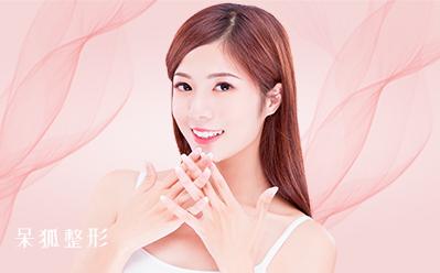 上海丽宣医疗美容怎么样?上海丽宣医疗美容好不好?