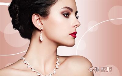 北京双眼皮手术价格费用?哪些人不能做割双眼皮呢?