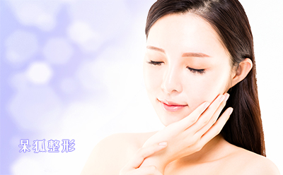 隆鼻修复手术多少钱?隆鼻后多久可以进行修复?