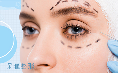 免麻无痕双眼皮是长久的吗?无痕双眼皮手术有什么优势?