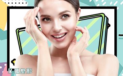"""上海做牙龈整形价格是多少?露龈笑怎么办?"""""""""""
