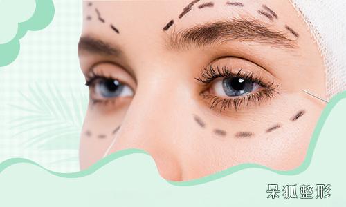 宁波去眼袋手术需要多少钱?去眼袋有哪些方法?