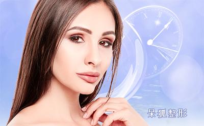 上海正璞医疗美容门诊部怎么样?上海正璞医疗美容门诊部好不好?