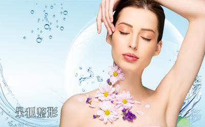 北京隆个鼻子得多少钱?做个隆鼻手术一般花费多少?
