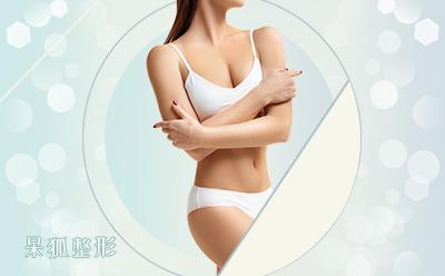 胸部整形哪里好?怎么选用医院进行胸部整形?