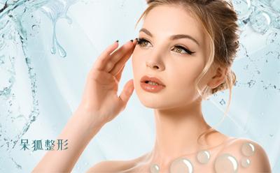 双眼皮整形手术要花多少钱?双眼皮整形手术有哪些手术方式?