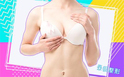 注射式隆胸后能全部取出吗?怎么取出?