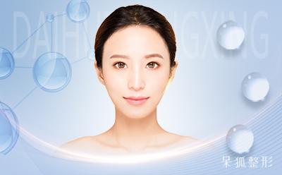 做眼睛双眼皮手术费用多少?做眼睛双眼皮手术很贵吗?