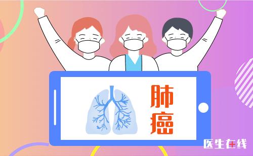 肺部良性肿瘤与恶性有何不同?肺癌有哪些不常见的表现?