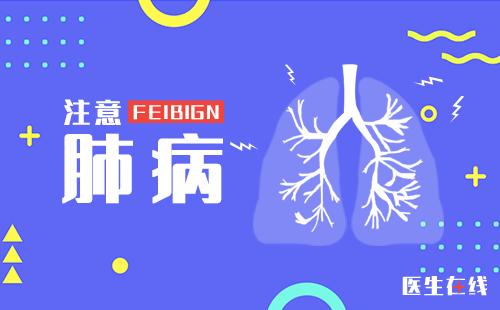 肺磨玻璃结节处理方式,牢记这六点!