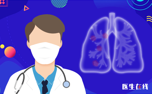 关于肺癌靶向治疗的几个常见问题