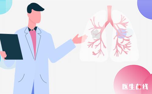 早期肺癌手术需要切除多少肺组织?术后对肺功能影响大吗?