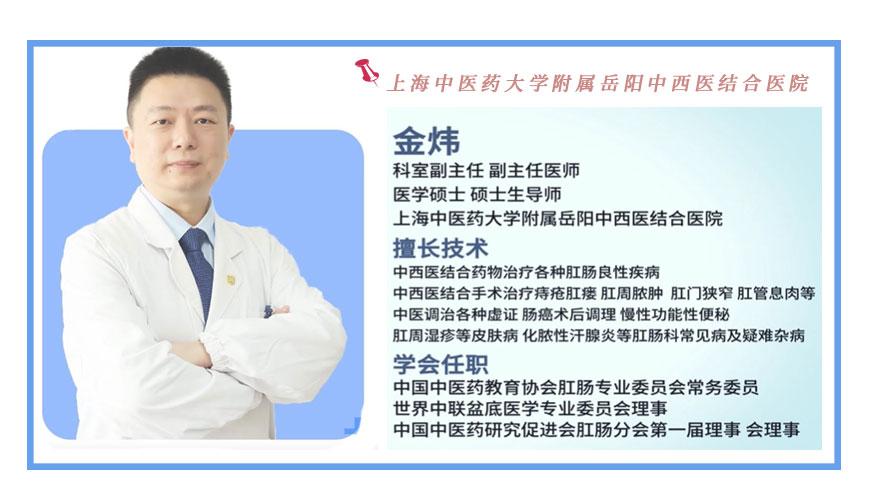 患有特殊疾病的患者同时患有痔病如何治疗