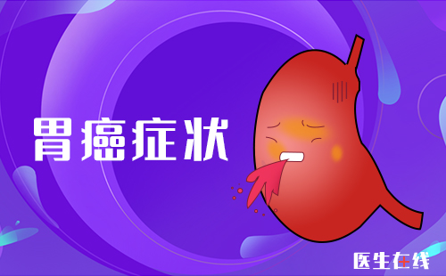 胃癌抽血能化验出来吗