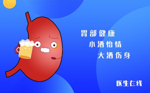 胃肠道间质瘤的患者用药期间,在饮食上需要特殊注意什么?