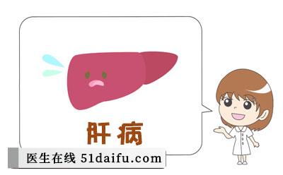 脂肪肝和肝癌的关系 如何逆转脂肪肝