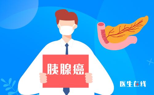 胰腺癌晚期患者的存活率是多少?
