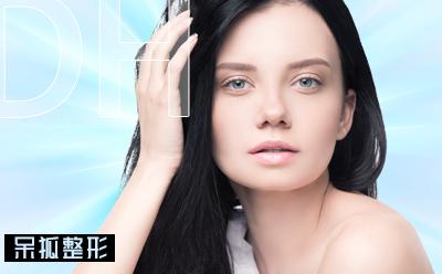 做眼睛双眼皮手术费用多少?做双眼皮手术的好处有哪些?