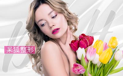 北京自体软骨隆鼻手术价位?自体肋软骨隆鼻安全吗?