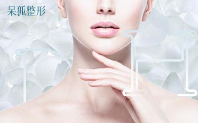 透明质酸丰唇手术的价格低多少?透明质酸丰唇手术能维持多久?
