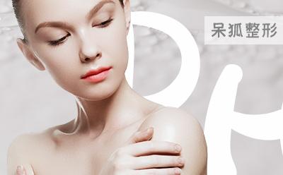 2021做热玛吉全脸部价格表,热玛吉全脸包含哪些部位?