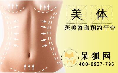 杭州吸脂一般多少钱?吸脂对身体的危害?