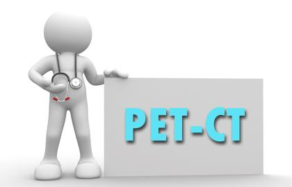 未生育的女性可以做PETCT吗