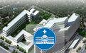 上海闵行区结核病防治院