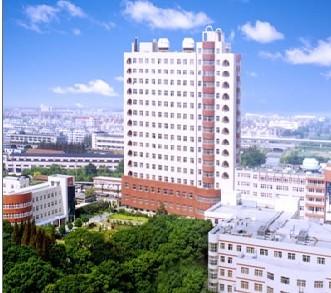 上海闵行区传染病医院