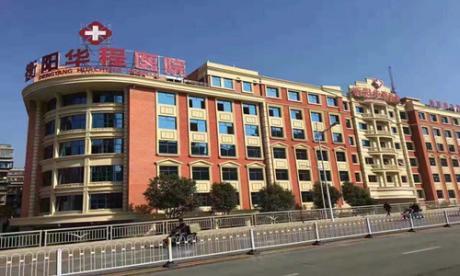 衡阳华程医院PETCT中心