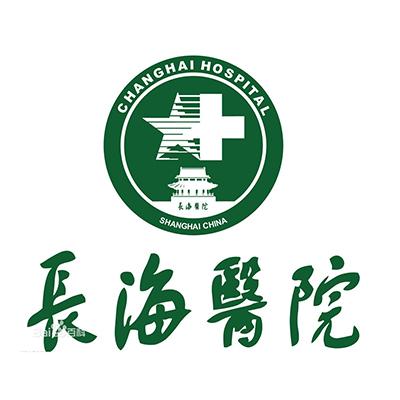 上海长海医院PET-CT中心