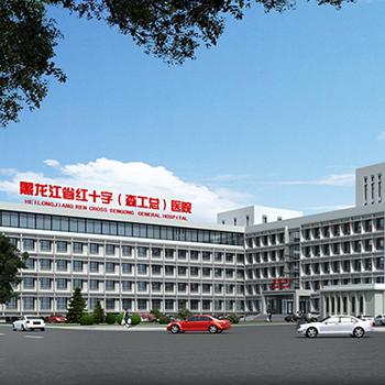 黑龙江省森工总医院PET-CT中心