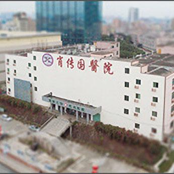 深圳肖传国医院PET-CT中心