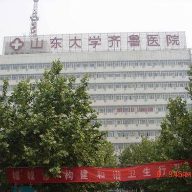 山东大学齐鲁医院PET-CT中心