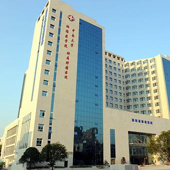 湖南省肿瘤医院PET-CT中心